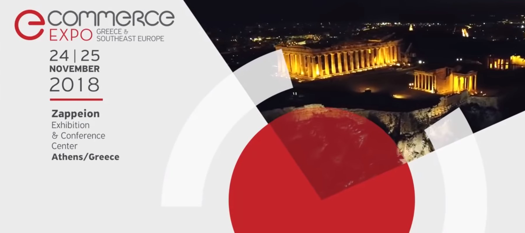 ecommerce-greece